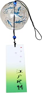 Japanese Wind Bell Wind Chimes Handmade Glass Furin-Bluefish
