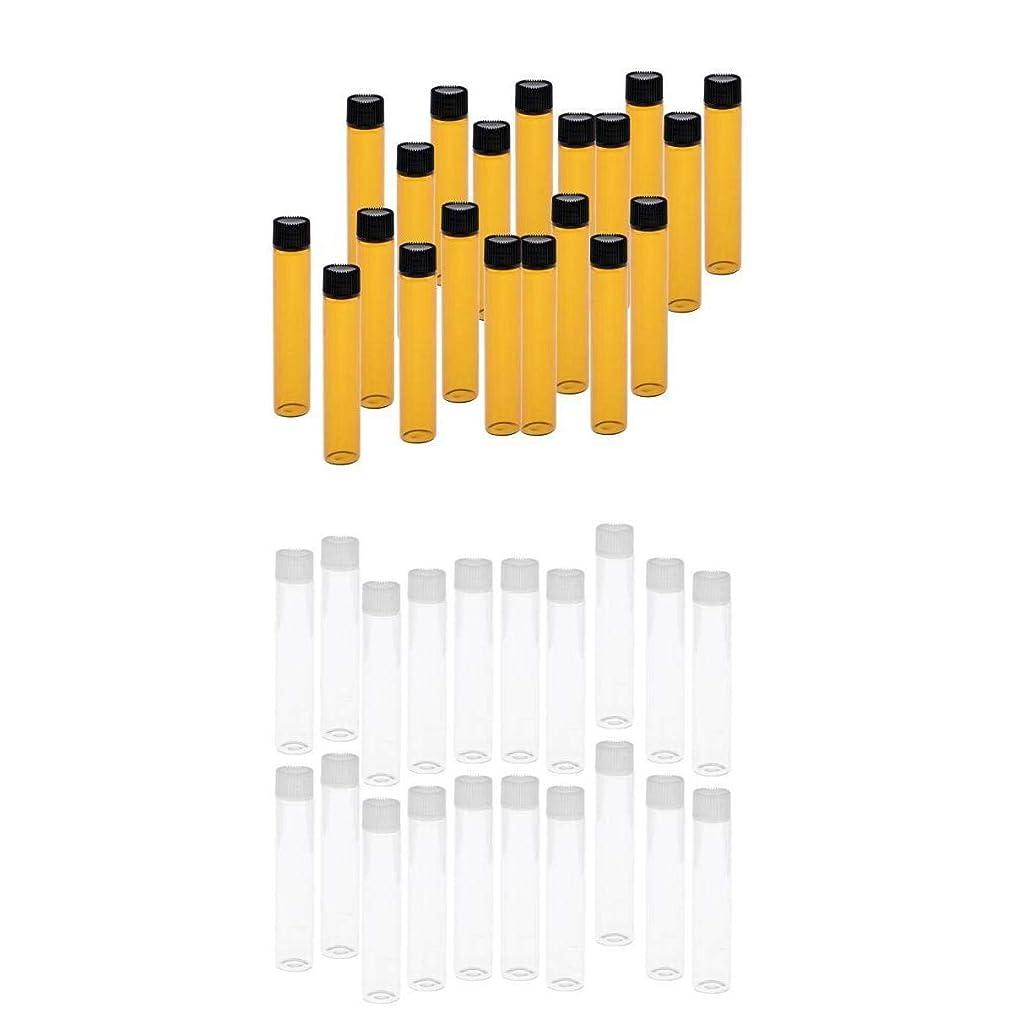 賞ボーダー理由Sharplace エッセンシャルオイル ボトル ガラス ポータブル 詰め替え式 再利用可能 アロマテラピー