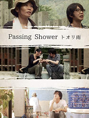 Passing Shower