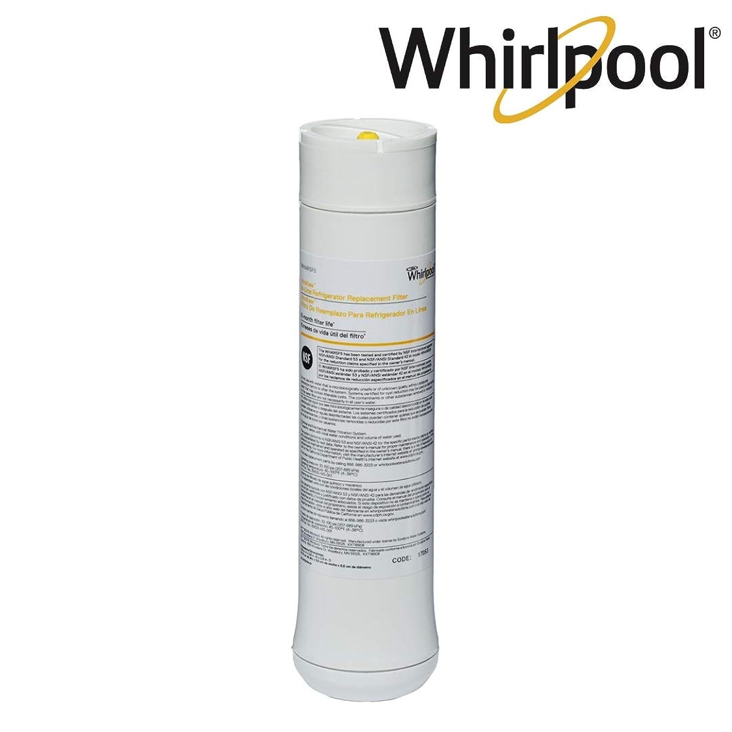 Whirlpool WHARSF5 Water Filter, Bronze