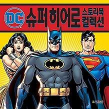 DC Superhero Storybook Collection (Korean Edition)