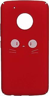 جراب خلفي لموتورولا موتو جي 5 بلس، احمر