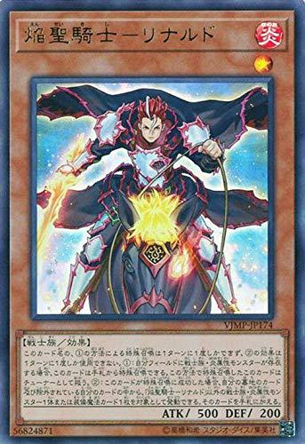 遊戯王カード 焔聖騎士-リナルド ウルトラレア Vジャンプ付属カード VJMP|効果モンスター 炎属性 戦士族