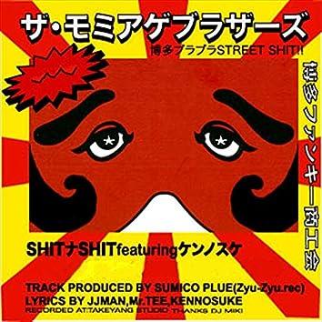 shittonashitto (feat. kennosuke)