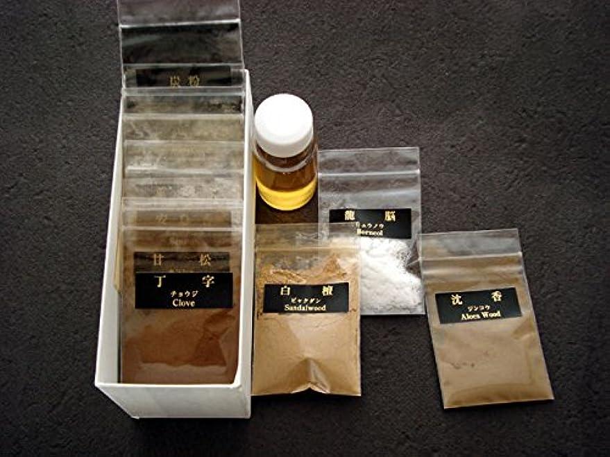 絡まる酔っ払い郡オリジナルの香り 香り遊び 薫物(煉香) 香原料揃え 【練香】