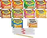 Maruchan Ramen Noodle Soup, 24 Count 10 Flavor Variety Pack with By The Cup Chopsticks