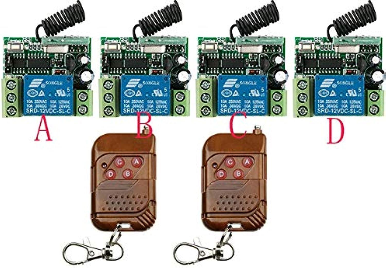 New Light lamp Window Garage Doors 315 433MHZ DC12V 1CH RF Wireless Remote Control Switch System 2X Transmitter + 4 X Receiver