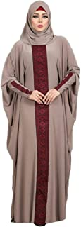 جمال فستان صلاة عباية للنساء