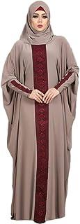 Gamal3Abaya Prayer Dress For Women