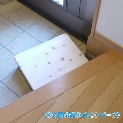 ビーグラッド『檜のステップ昇降台』