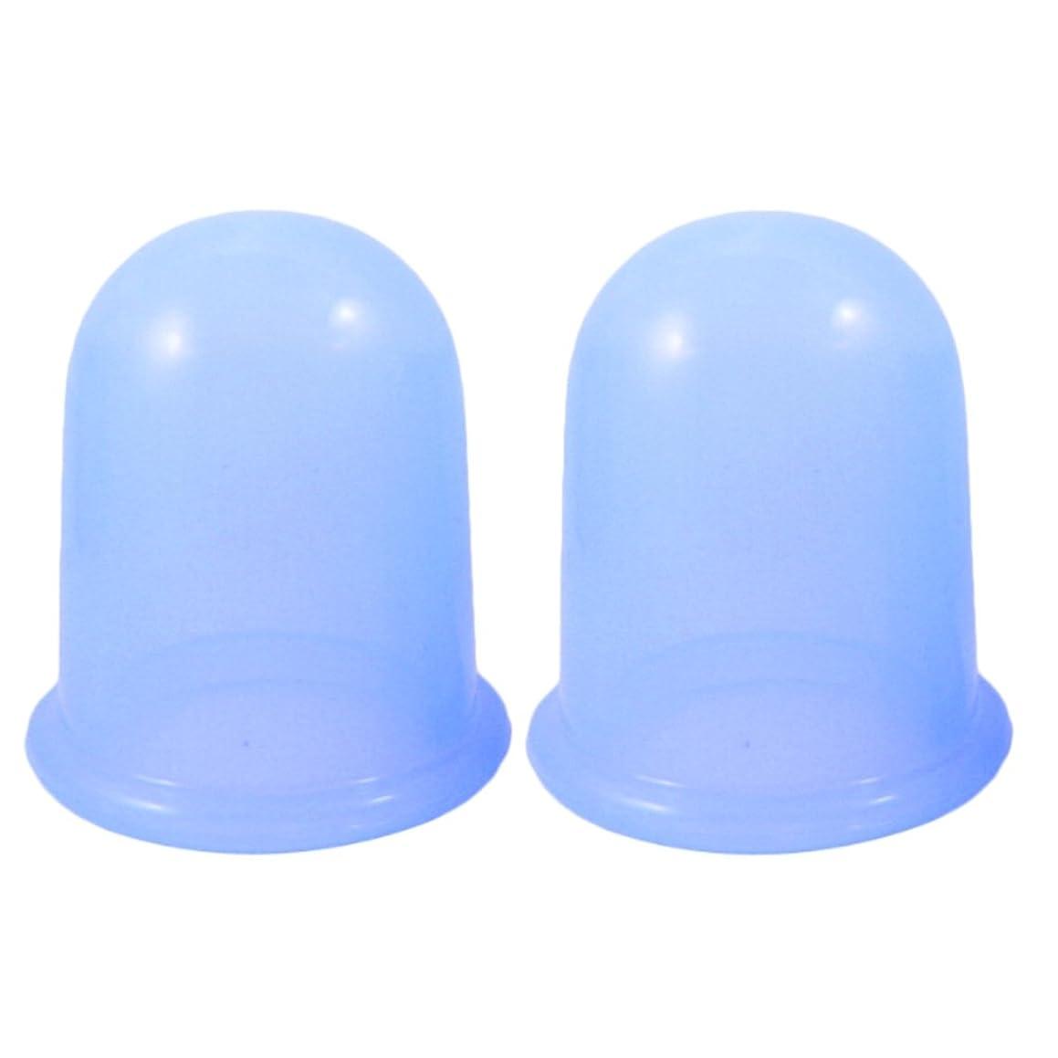 対処する余暇さておきB-PING シリコンカッピング 吸い玉 2点セット いつでも清潔に使用可能 デトックス ダイエット 腰痛 肩こり ツボ押し マッサージ 脂肪吸引 血流促進 自宅エステ 吸引エステ  (ブルー)