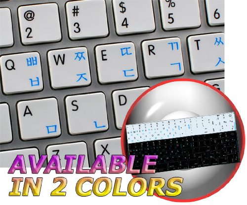 MAC NS Korean - English Non-Transparent Keyboard Labels White Background for Desktop, Laptop and Notebook