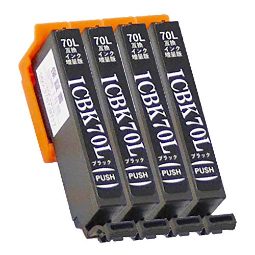 エプソン (Epson)用 IC70 互換 増量版【ブラック 4本セット】 ICBK70L 互換 全4本 1年保証付き ヨコハマトナーオリジナル(Model-T)