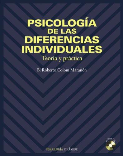 Psicología de las diferencias individuales: Teoría y práctica