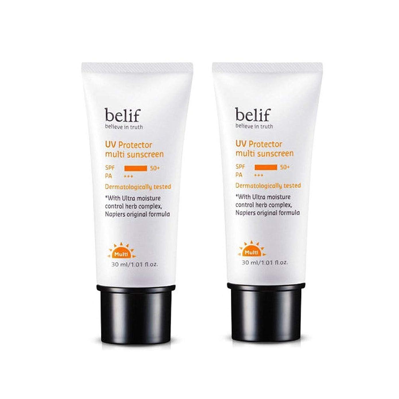 報復降伏弱めるビリープUVプロテクターマルチサンスクリーンSPF50+/ PA+++ 30mlx2本セットサンクリーム韓国コスメ、belif UV Protector Multi Sunscreen SPF50+ / PA+++ 30ml x 2ea Set Korean Cosmetics [並行輸入品]