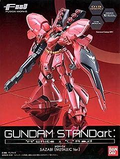 """FW GUNDAM STANDart (ガンダムスタンダート) ~""""A""""White × """"C""""Red~ 013. サザビー(メタリックVer.) 【機動戦士ガンダム 逆襲のシャア】"""