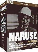 Naruse Vol.1: Repast (邦題: めし 1951), Sound Of The Mountain (山の音 1954), Flowing (流れる 1956)