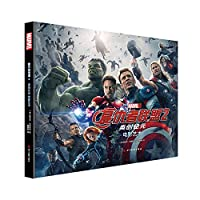 The avengers alliance 2: Mr Gen era movie art (diffuse iron man captain America)(Chinese Edition)