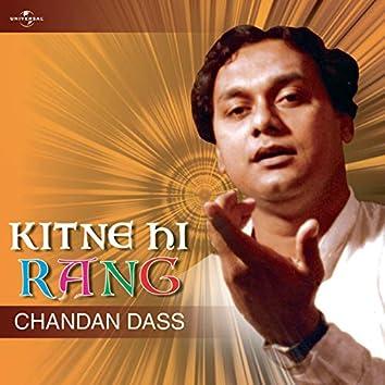 Kitne Hi Rang