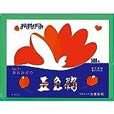 合鹿製紙 お花紙 五色鶴 500枚 あおみどり No.11