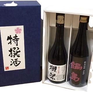 獺祭純米大吟醸45・鍋島 純米吟醸 720ml 飲み比べセット 特撰酒箱入り