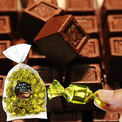 天然生活 エリスリトールチョコレート (250g) クーベルチュール 糖質オフ 一口サイズ 個包装 チョコ たっぷり おやつ スイーツ