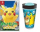 ポケットモンスター Let's Go! ピカチュウ- Switch (【Amazon.co.jp限定】オリジナルタンブラー320ml(ピカチュウVer.) 同梱)