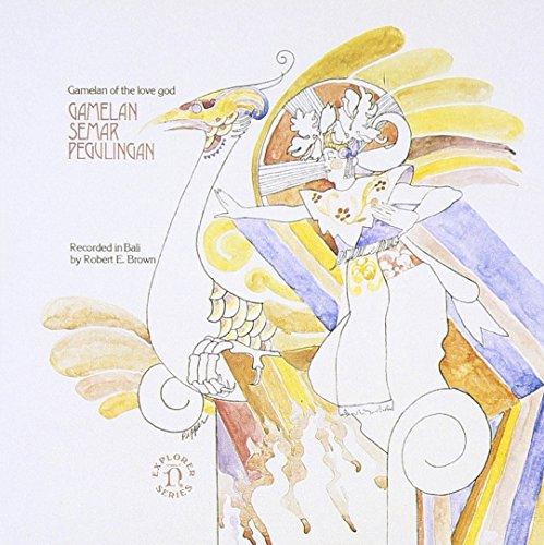 ≪バリ≫バリのガムラン2~ガムラン・スマル・パグリンガン