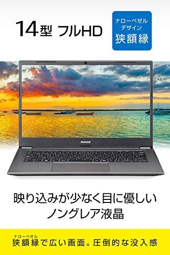 mouseノートパソコン14型フルHD(CeleronN4100/4GB/64GBeMMC/Win10Home(Sモード))MB-BN41GC464SZJ
