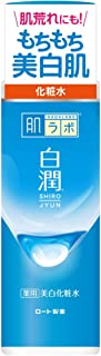 肌ラボ 白潤 薬用美白化粧水 美白成分3種配合 170ミリリットル (x 1)
