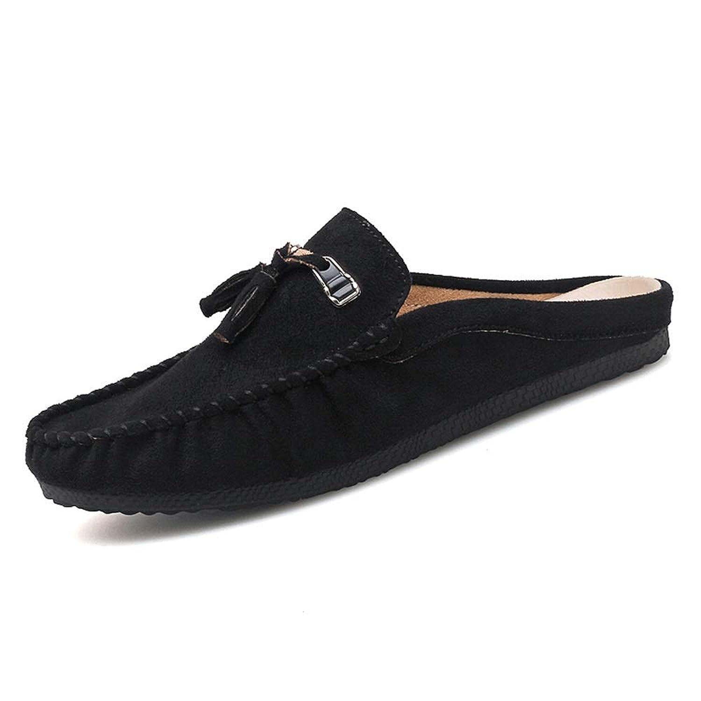 男士革靴 男性のための運転のローファーボートモカシンスリップオンスリップレザークラシックタッセルハーフドラッグ 個性な (Color : ブラック, サイズ : 26.5 CM)