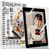 BELLEMOND 2 Stück Japanische Paper Bildschirmschutzfolie für iPad Pro 9,7