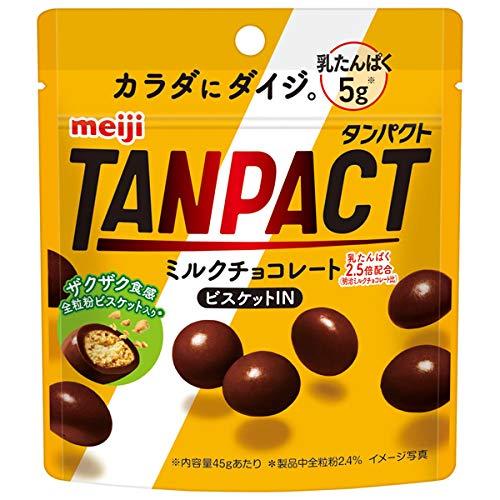タンパクト ミルクチョコレート ビスケットIN 120袋