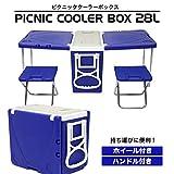 ピクニッククーラーボックス28L●青【ブルー】●アウトドア●キャンプ[NR-9191]-SIS 303