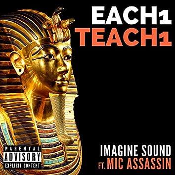 Each1 Teach1