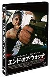 エンド・オブ・ウォッチ DVD
