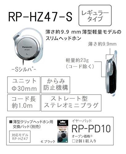Panasonic RP-HZ47-S - Auriculares supraaurales Plateados con Gancho para la Oreja, Auriculares de Cable, 14–24000Hz, 1m, Plateados