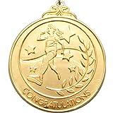 アーテック メダル 「陸上」 金 001839