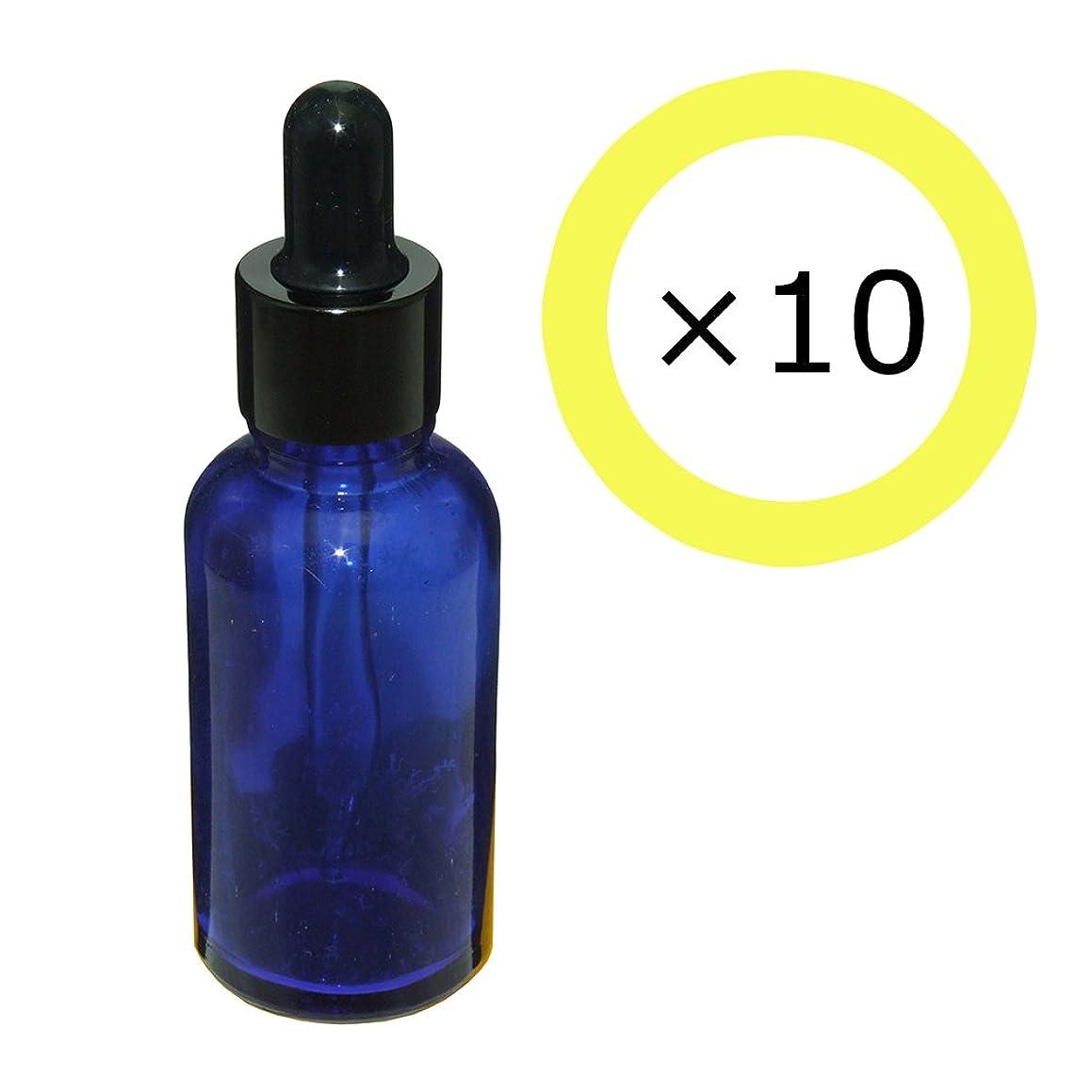 肘剥離歩行者ガレージ?ゼロ 遮光ガラス スポイド瓶 先細タイプ 青 30ml×10個/アロマ保存