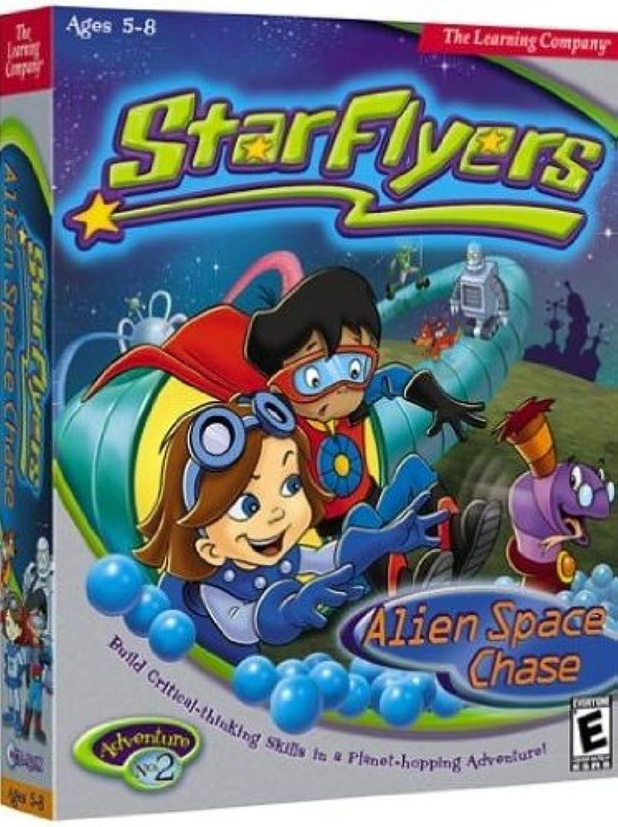 贅沢お嬢詳細なStarfliers Alien Space (輸入版)