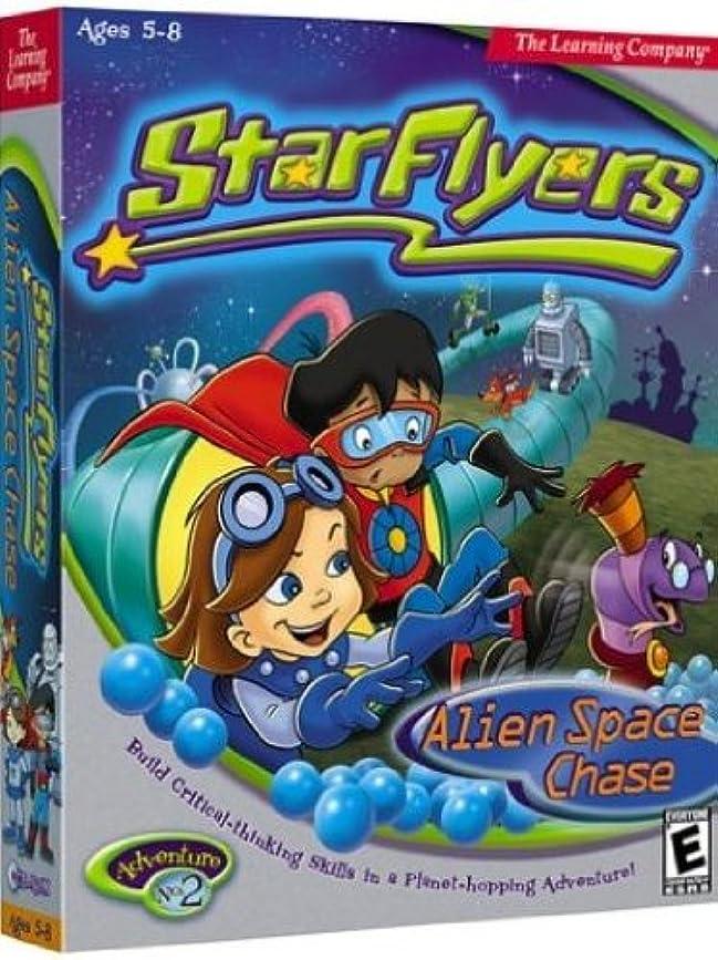 つづり知人まとめるStarfliers Alien Space (輸入版)