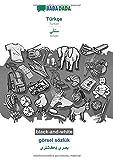 BABADADA black-and-white, Türkçe - Sindhi (in perso-arabic script), görsel sözlük - visual dictionary (in perso-arabic script): Turkish - Sindhi (in ... script), visual dictionary (Turkish Edition)