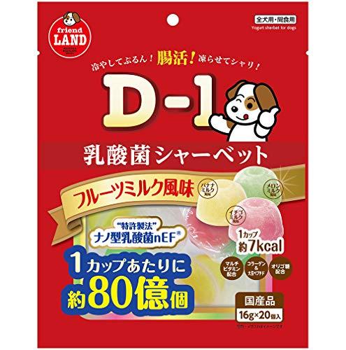 マルカン 乳酸菌シャーベット フルーツミルク風味 16g×20個 犬用おやつ - -