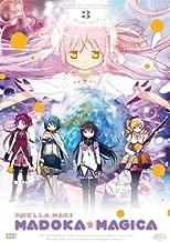 Madoka Magica #03 (Eps 09-12) [Italian Edition] by akiyuki shinbo