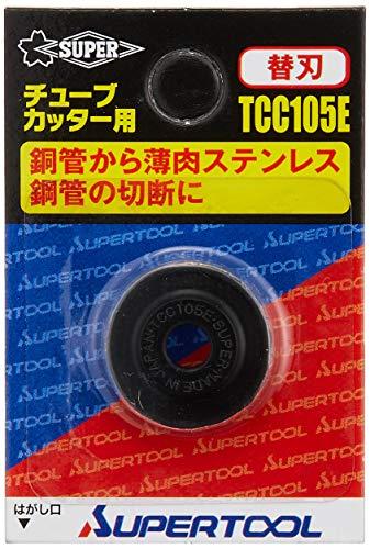 スーパーツール スーパー チューブカッター替刃 TCC105E [6269]