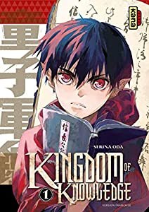 Kingdom of Knowledge Edition simple Tome 1