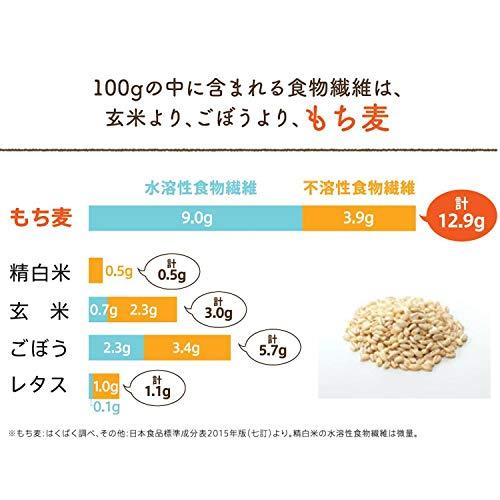 『はくばく もち麦ごはん 無菌パック150g×6入り』の5枚目の画像