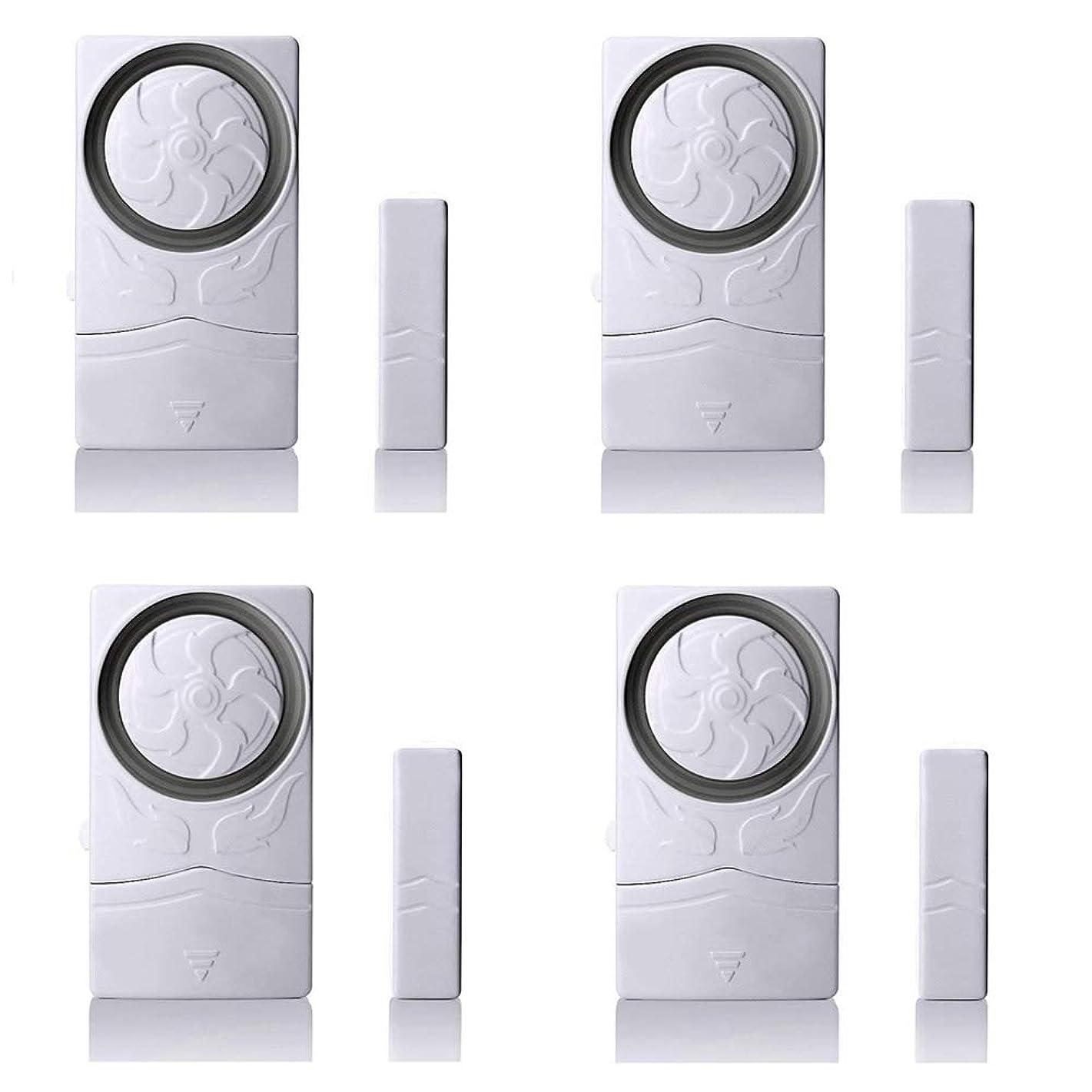 SuperInk 4 Set Wireless Entry Home Door Window Refrigerator Burglar Alarm Safety Security Burglar Alert System Magnetic Sensor Emergency Doorbell Chime