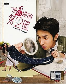 When I See You Again (ChineseTV Series w. English Sub, All Region DVD)