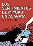 Los sentimientos de Miyoko en Asagaya: 20 (Gallographics)